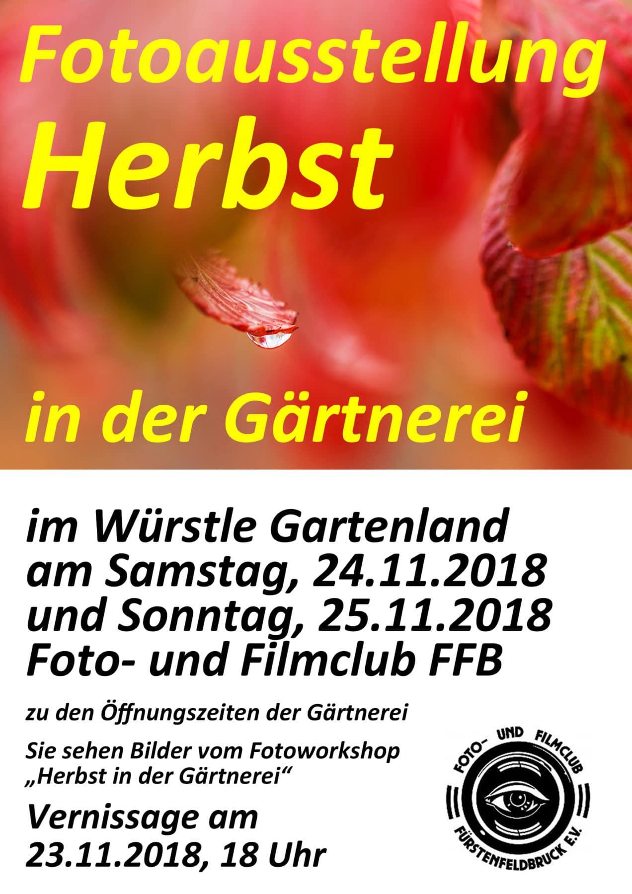 2018-11-23-Herbstfotografie-Fotoausstellung-A5-1272x1800.jpg